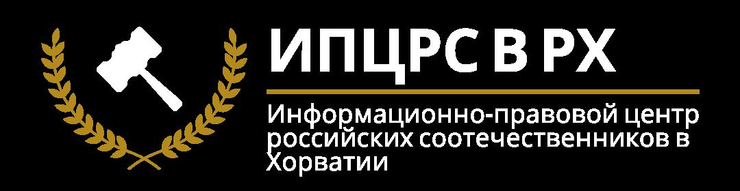 20200210_191259_0000